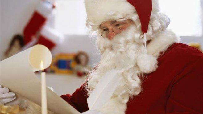Делаем простой и интересный  конверт для письма Деду Морозу