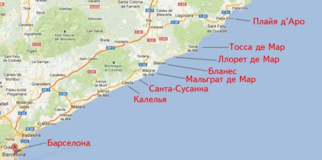Отличное решение для отпуска - отдых в Испании на побережье Коста Брава