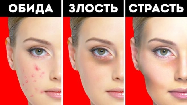 Как различные эмоции влияют на ваше здоровье