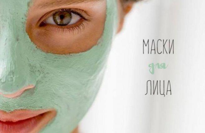 Маски для идеальной кожи лица