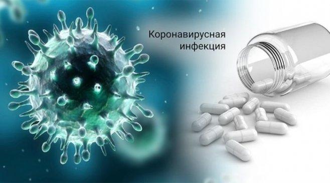 Как уберечься от коронавируса