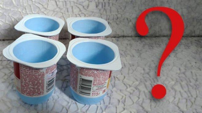 Потрясающие идеи из стаканчиков от йогурта
