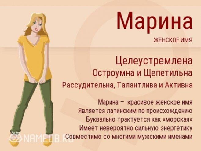 Женские имена, притягивающие счастье и удачу