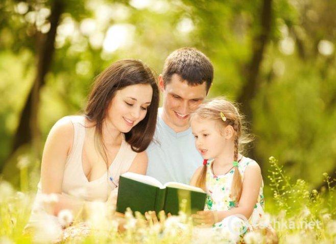 Как правильно воспитывать  дочь